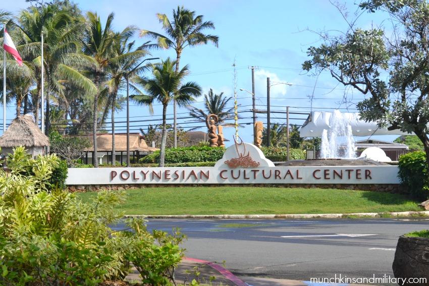 Polynesian Cultural Center entrance - Oahu, Hawaii